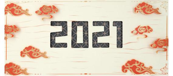 2021 Spring Festival