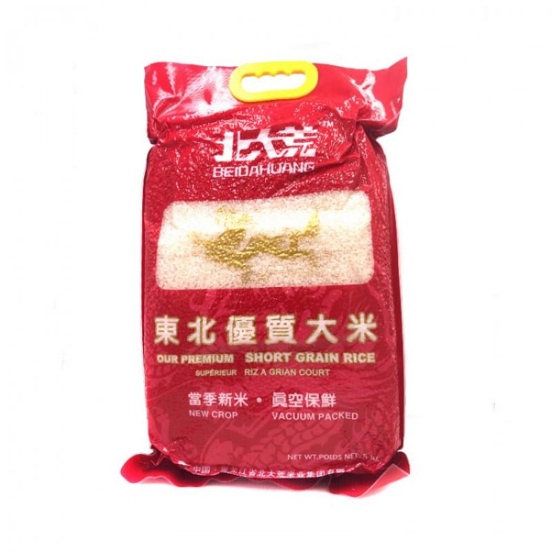 BEIDAHUANG: premium short grain rice 5kg