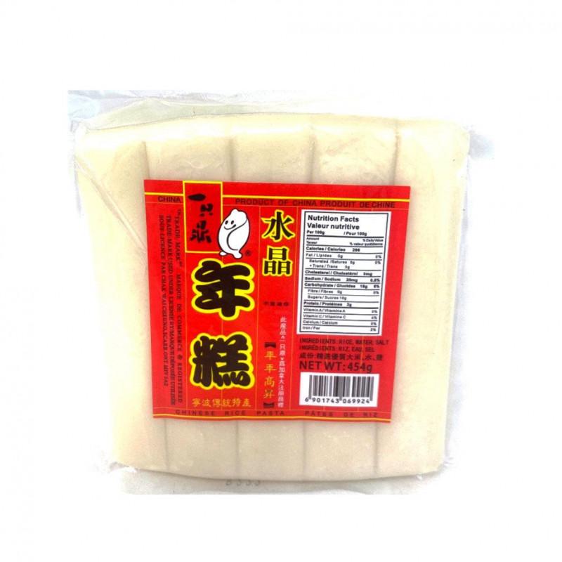 Chinese Rice Pasta 454g