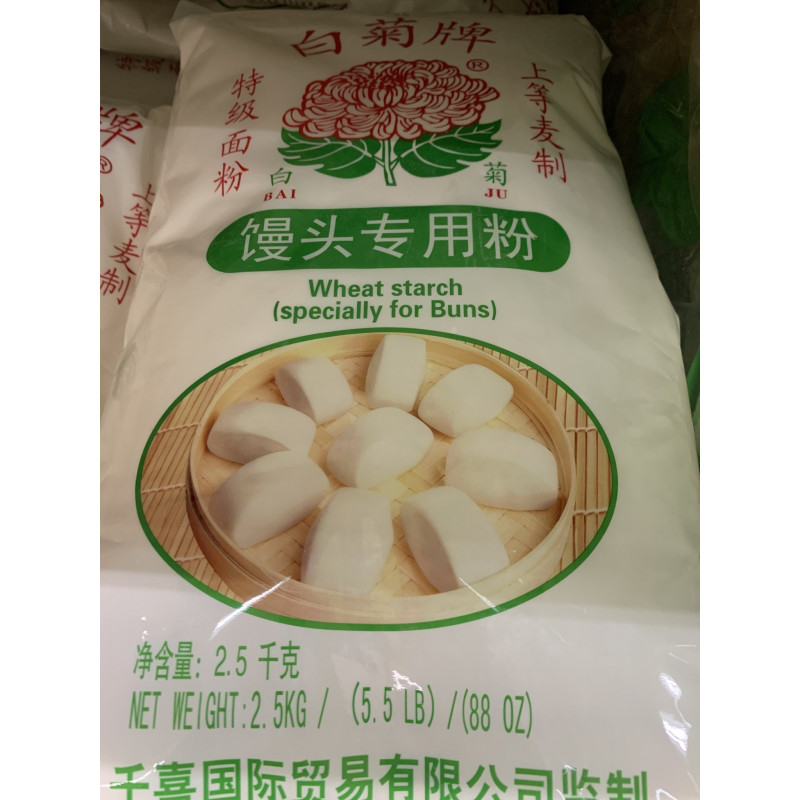 BAIJU: wheat starch (specially for Buns)-5.5LBs