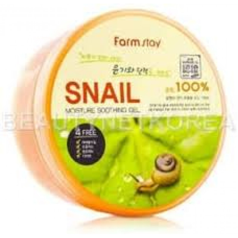 Farm Stay Korean Snail