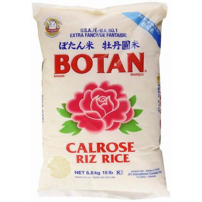 BOTAN: CALROSE Rice