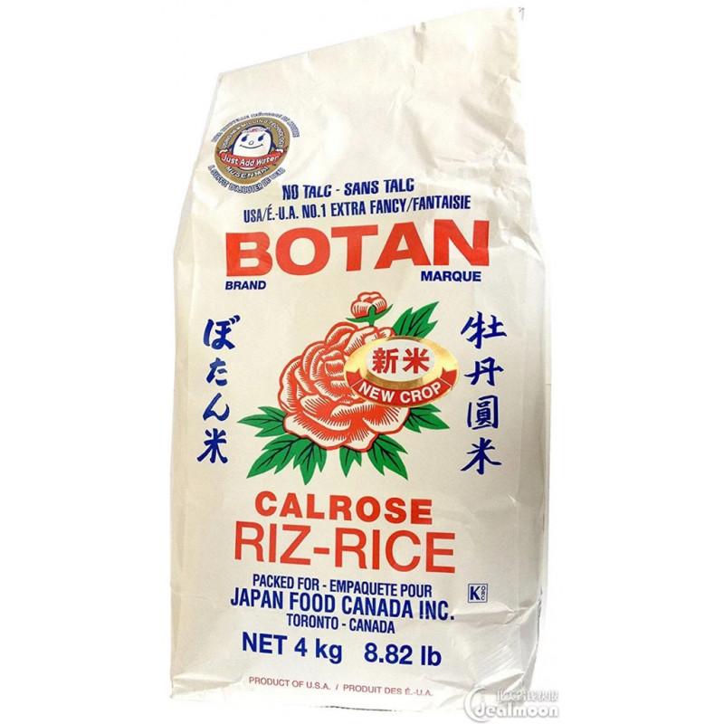 Botan Calrose Riz Rice 2kg