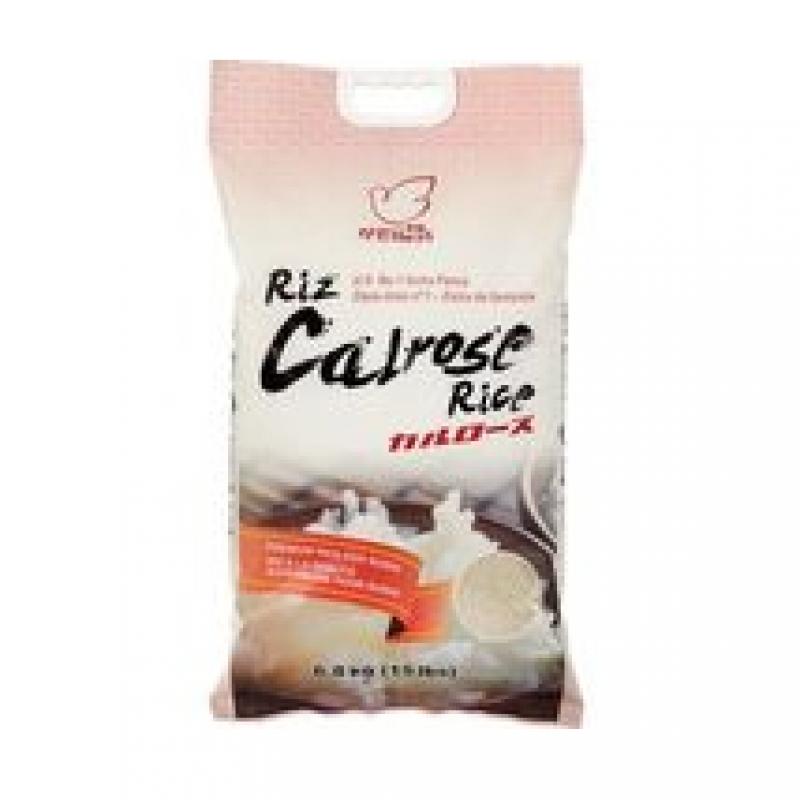 HEIWA: premium rice for sushi 15LB