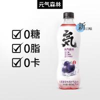 Genki Forest Kaman Grape Soda Water 480ml