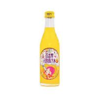 Hankou Second Factory Soda Passion Fruit Lactic Acid Bacteria Flavor 275ml