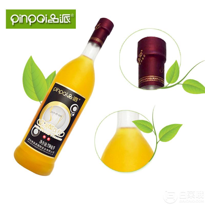 apple vinegar drink-750ml