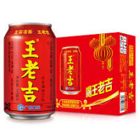 Chinese herbal tea -6 tins