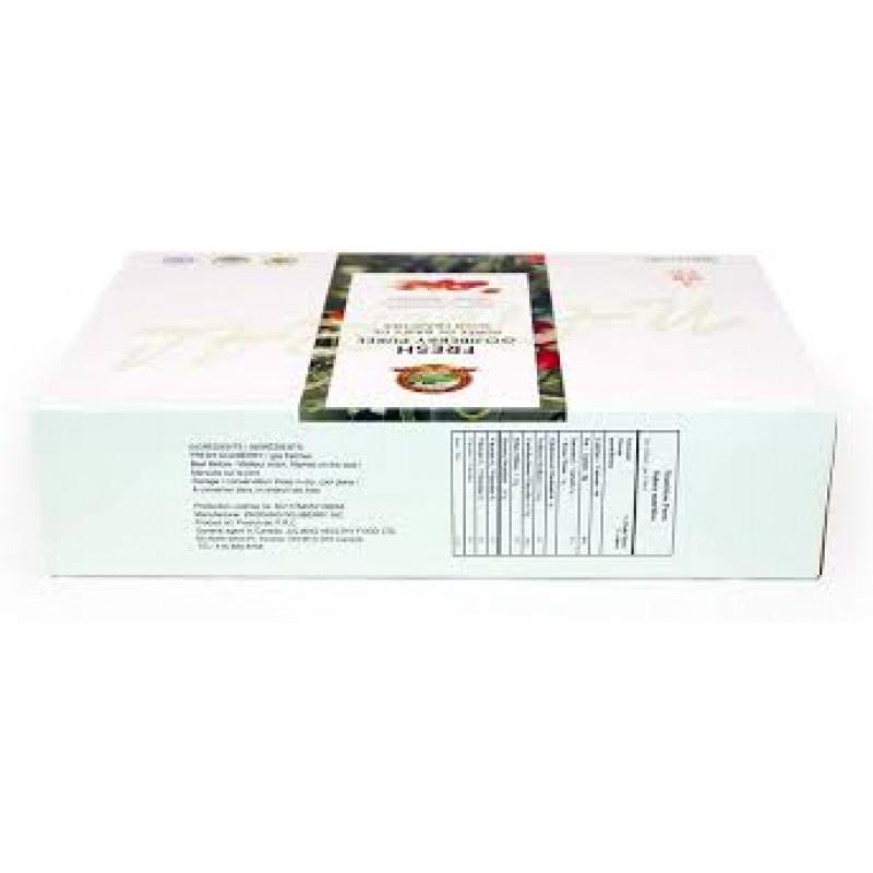 Fresh Gojiberry Puree - 1 box