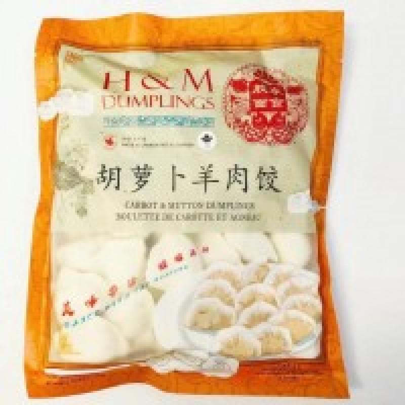 H&M Carrot &Mutton dumplings