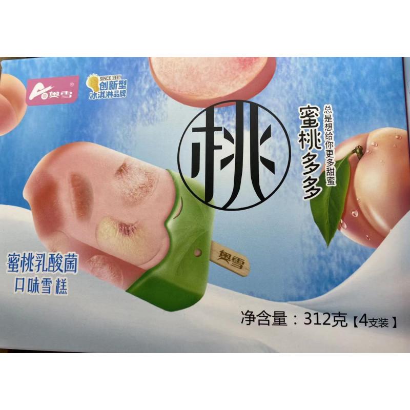 Peach Yogurt Ice Cream 312g