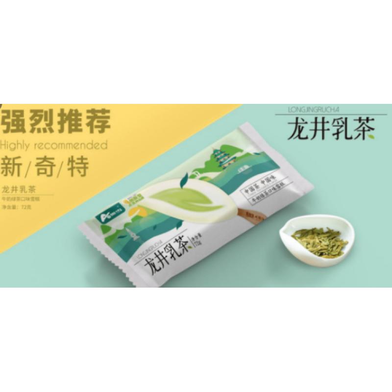 Green Tea Flavor Ice Cream Bar 72g*4