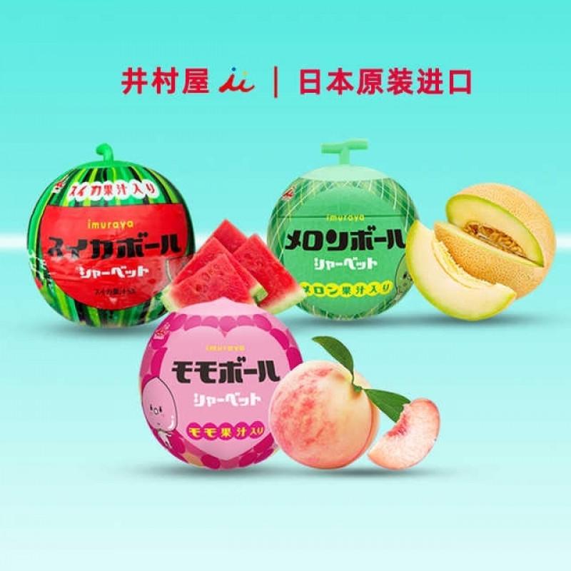 ice cream-peach
