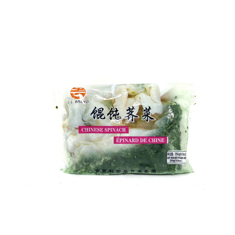 J.L Brand Chinese Spinach-250g