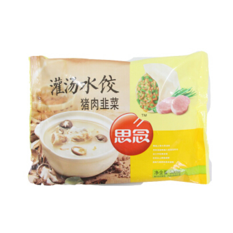 Sinian soup dumplings-pork leek