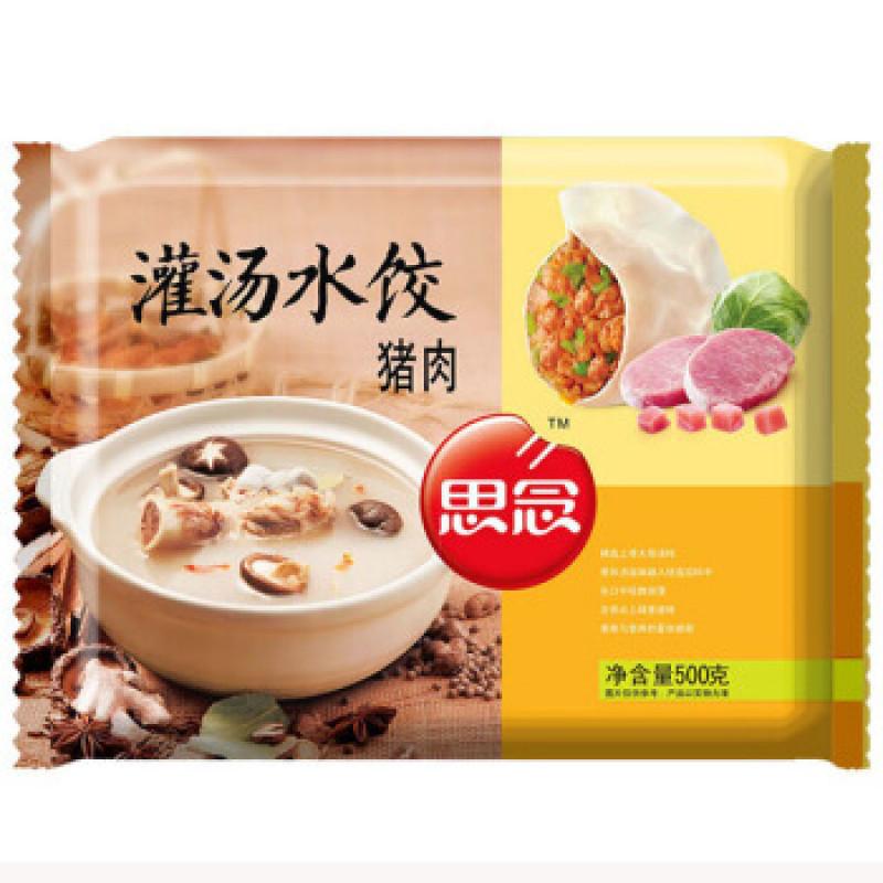 Sinian soup dumplings-pork nappy