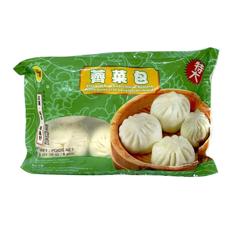 Gong De Lin Steamed Bun With Chinese Spanish