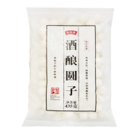 GYG Fermented Mini Rice Ball
