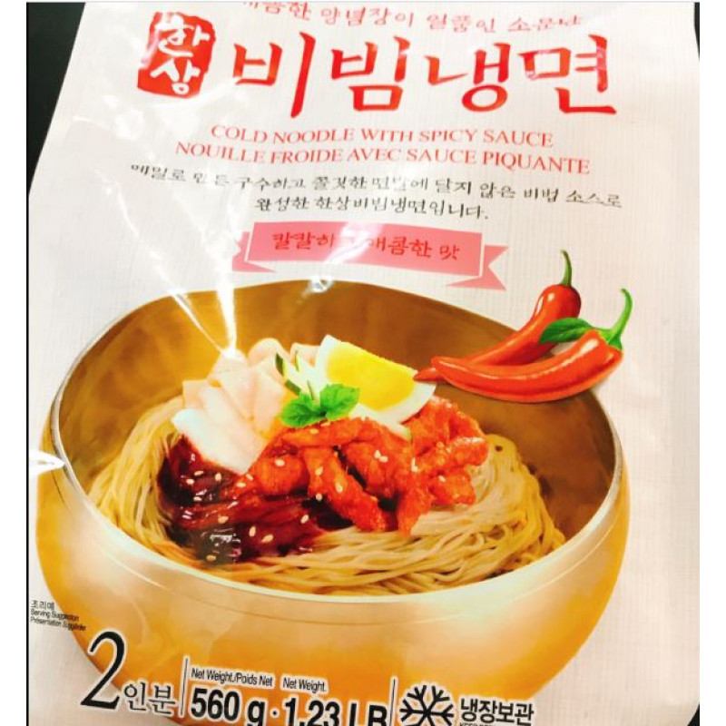 Korean cold noodles (for 2 people, with soup) - spicy