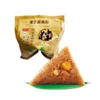 chestnut meat rice dumpling