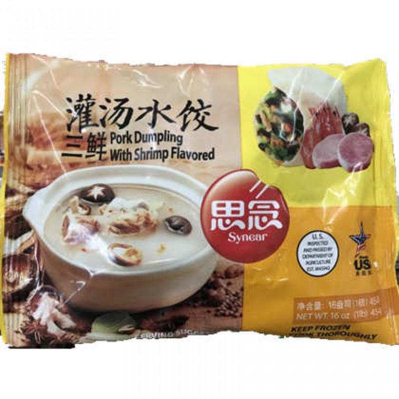 Soup dumpling - pork and shrimp