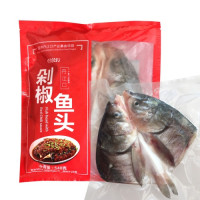 fish head with red chili sauce