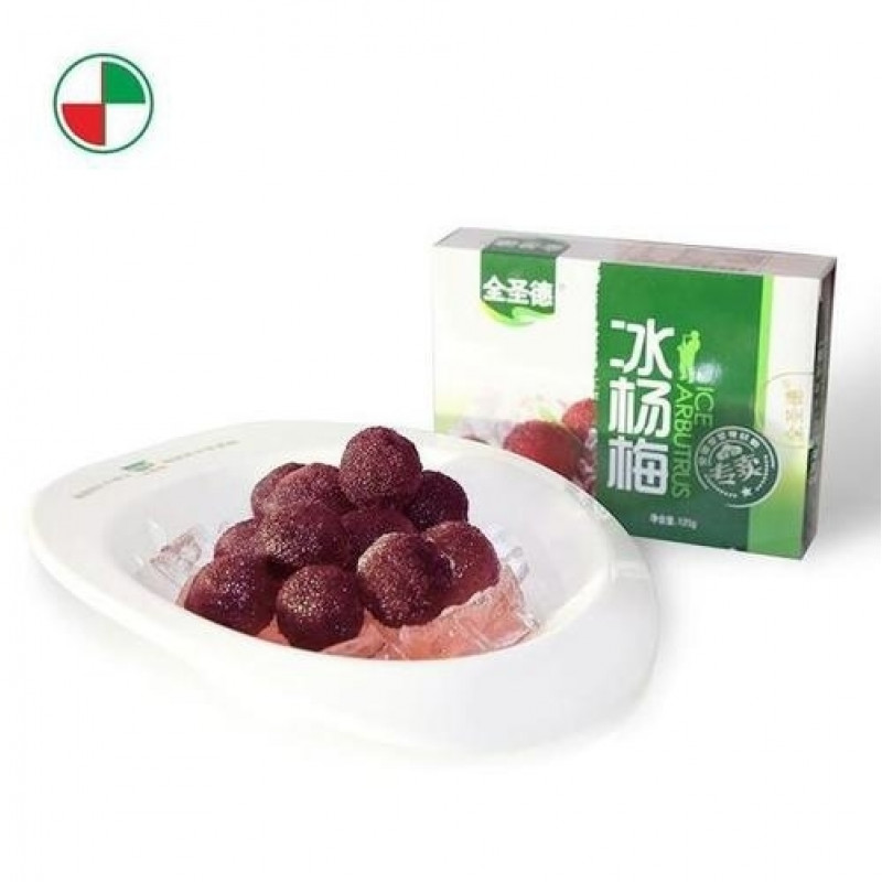 ice bayberry-158g