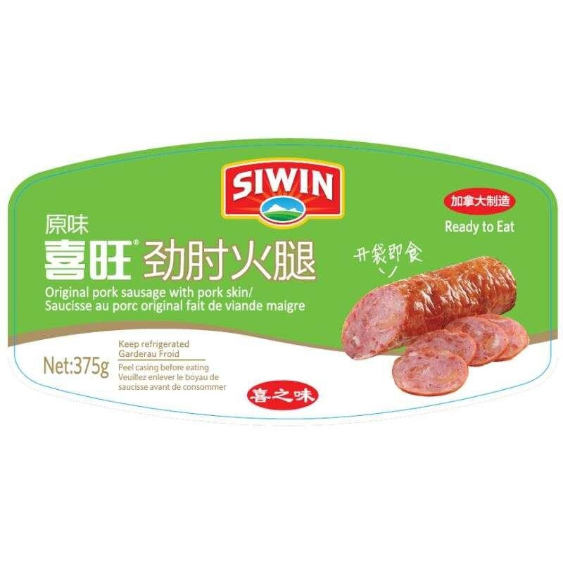 SIWIN original pork sausage with pork skin