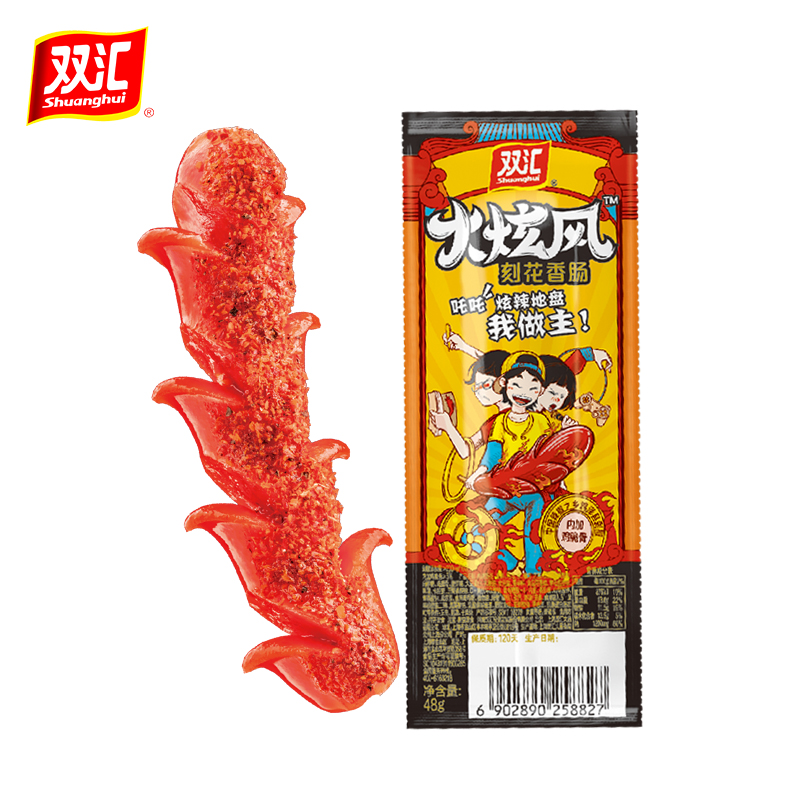 SHUANGHUI: Spicy Sausage (1 pc)
