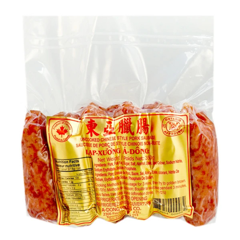 Uncooked Chinese style pork sausage 350g
