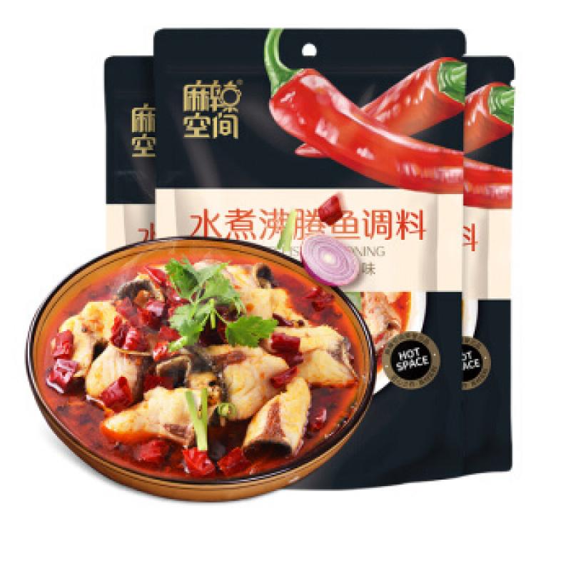 Boiled Fish Flavor Seasoning - 215g