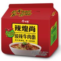 JINMAILANG: Instant Noodles (Artificial Hot & Sour Beef Flavor) 5 pack