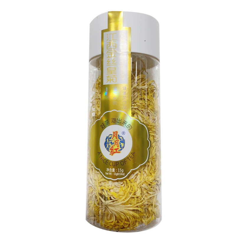 YUEYUEHONG: Jiangxi Golden Silk Royal Chrysanthemum-15g