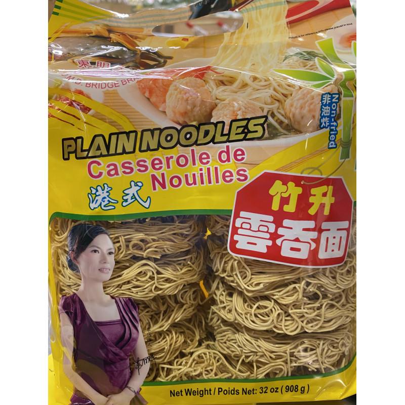 D.M.D BRIDGE BRAND: Plain Noodles 908g