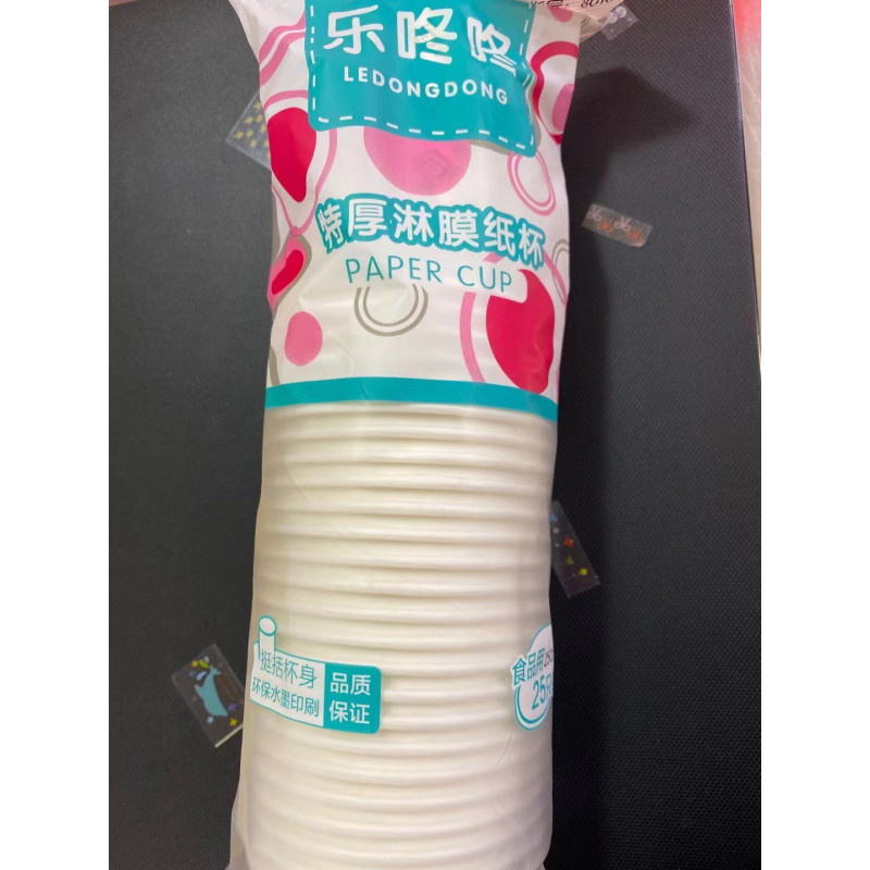 Disposable paper cup (25 cups)