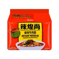 JINMAILANG: Instant Noodles (Artificial Spicy Beef Flavor) 5 pack