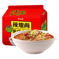 JINMAILANG: Instant Noodles (Spicy Chongqing Style Flavor) 5 pack