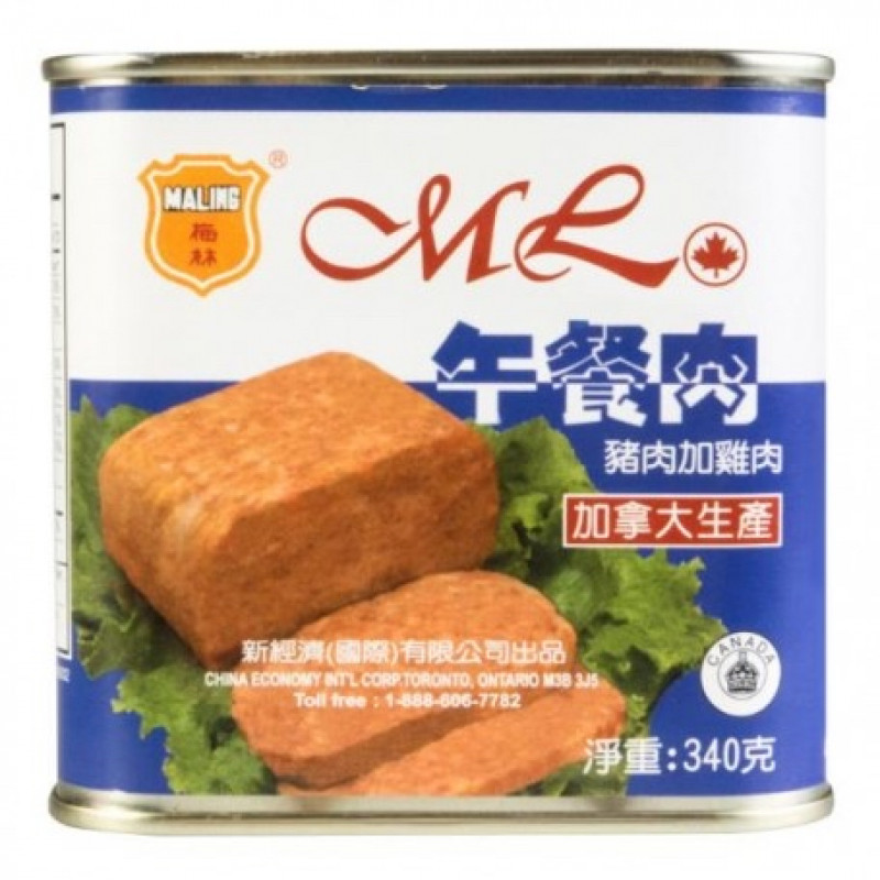 Merlin Premium Luncheon Meat Red Can