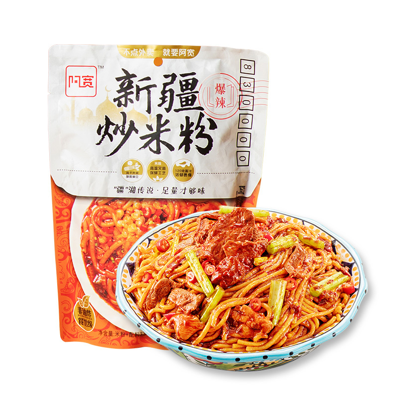 BAIJIA: Xinjiang Rice Noodle 335g
