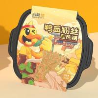 huiwei self heating pot