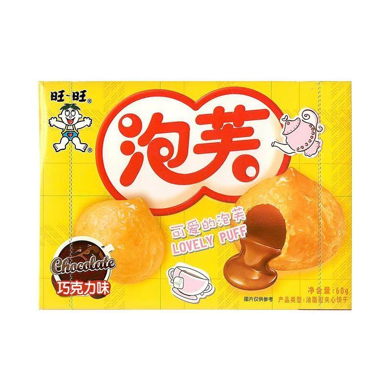 Cracker (chocolate Flavor)