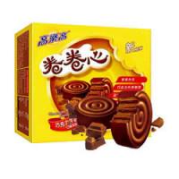 GAOLEGAO: Milk Chocolate Flavor Chocolate  Cake 240g