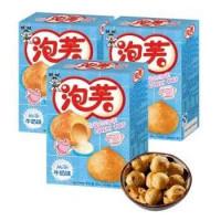 Cracker (Milk Flavor)
