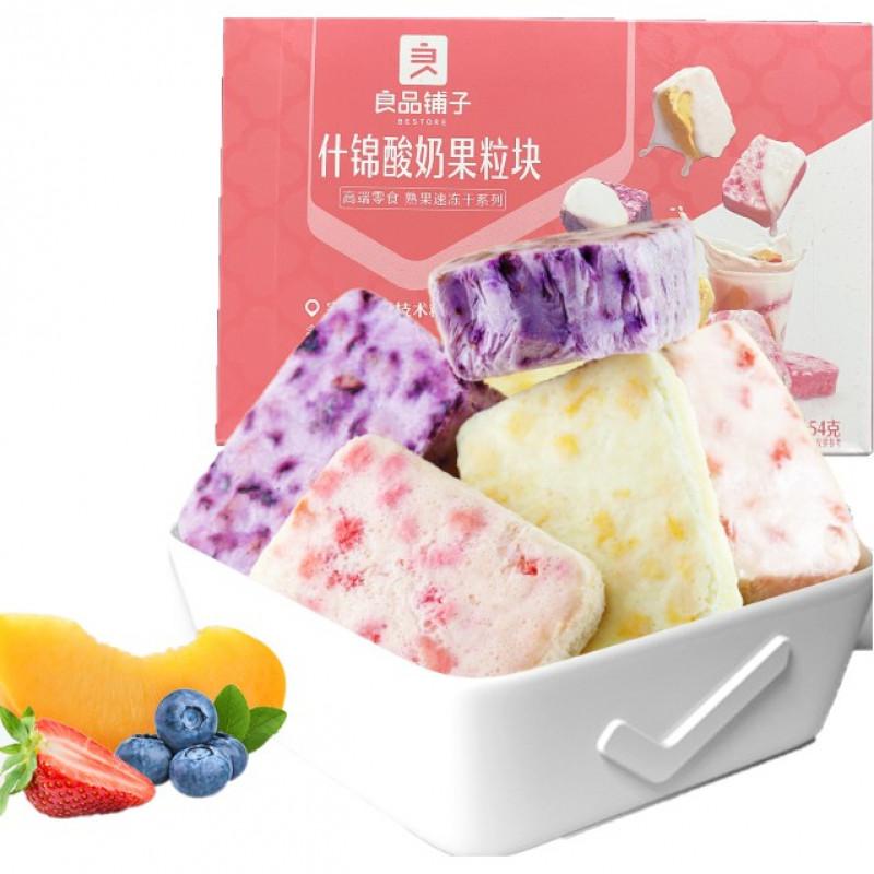 Beststore: Yogurt with fruit granule 54g