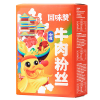 Aftertaste, Curry Beef Vermicelli Soup 269.5g