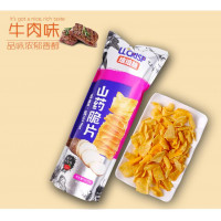 LLCRISP:Sauce Beef Flavour Chinese Yam Chips-188g