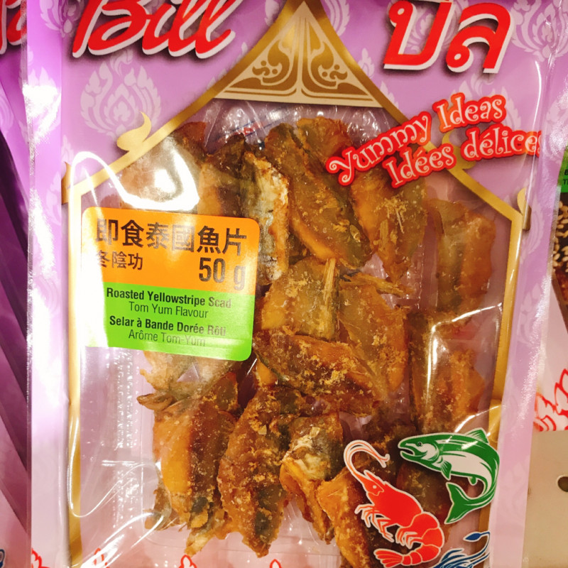 Bill Instant Thai Fish Fillet-Tom Yum Goong