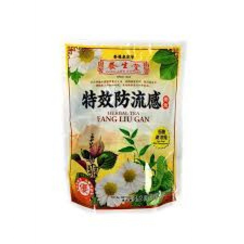 Hong Kong Yangshengtang Special Anti-Influenza Granule