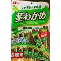 Japanese Instant Kelp