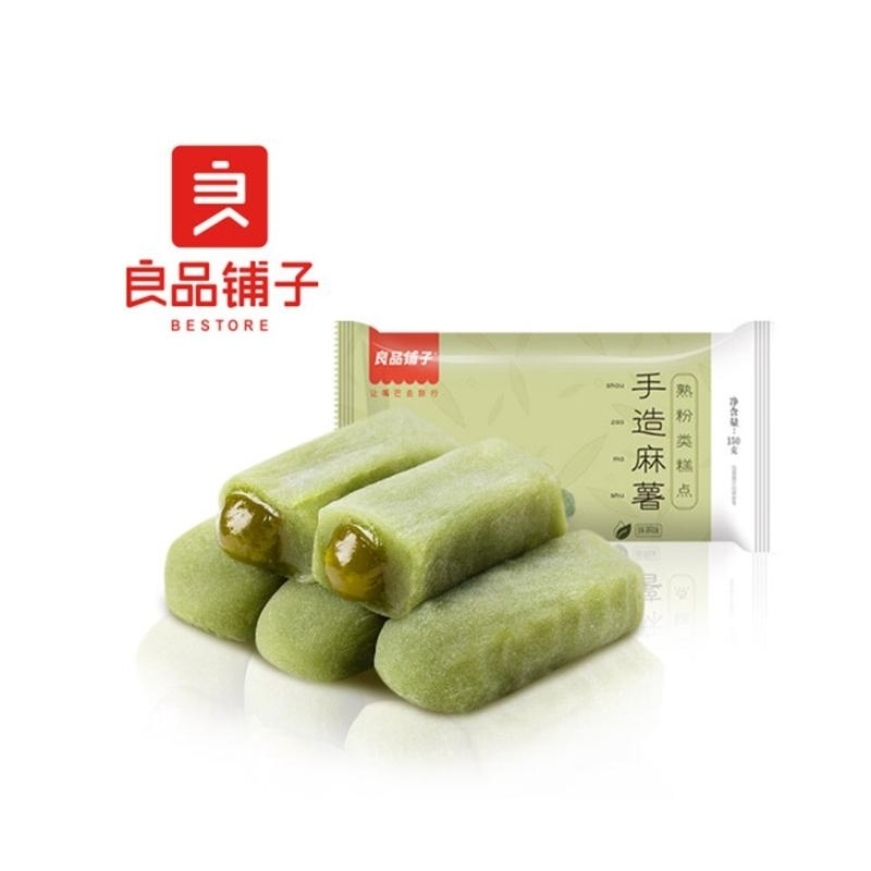 Handmade Mochi And Matcha Flavour 150g